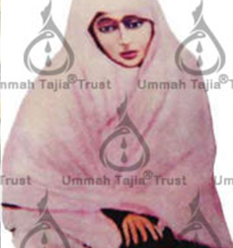 Amma Bibi Marium Taji ra